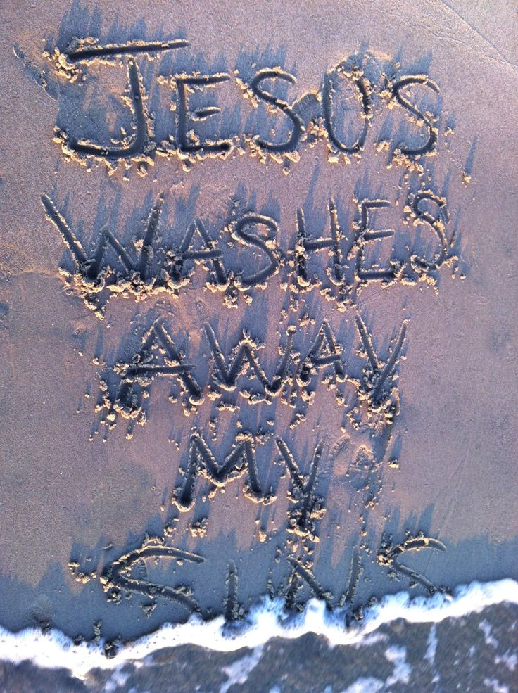 <3Praise The Lord, Inspiration, God, Quotes, Faith, Savior, Sinful, Bible Verse, Jesus Wash