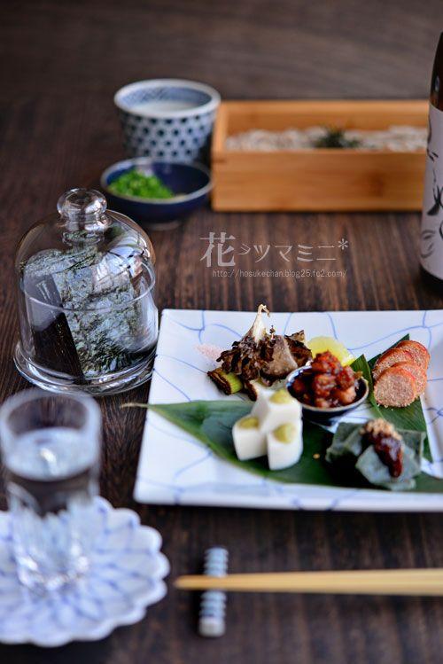 花ヲツマミニ 「新蕎麦とおつまみ」 家飲みの食卓日記