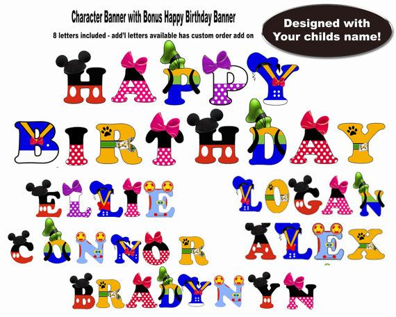 Mickey Mouse Banner Mickey Mouse Party by blueangeldigitals