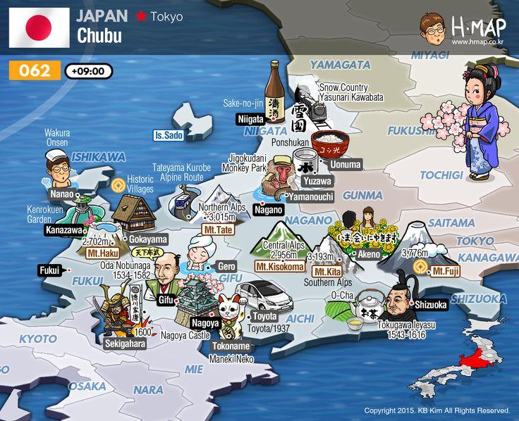 Chubu Map /  Niigata, Toyama, Ishikawa, Fukui, Nagano, Gifu, Aichi, Shizuoka, Yamanashi