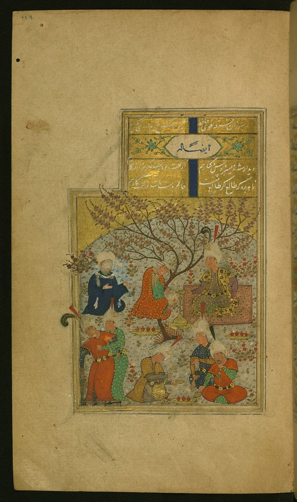 illustrated copy of the collection of poems (Dīvān) by Shams al-Dīn Muḥammad Ḥāfiz al-Shīrāzī who flourished in the 7th AH / 14th CE century. The present copy, containing four miniatures, was penned in an elegant nastaʿlīq hand in 946 AH / 1539 CE.