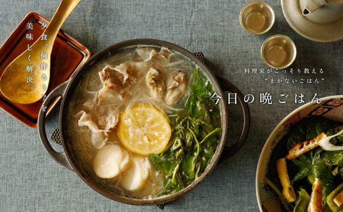 塩麹柚子大根鍋