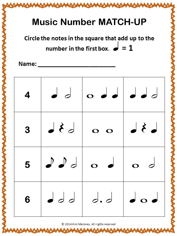 Music Match-Up Puzzles! Note values and pitch puzzles! Great for reinforcing knowledge and understanding.     4