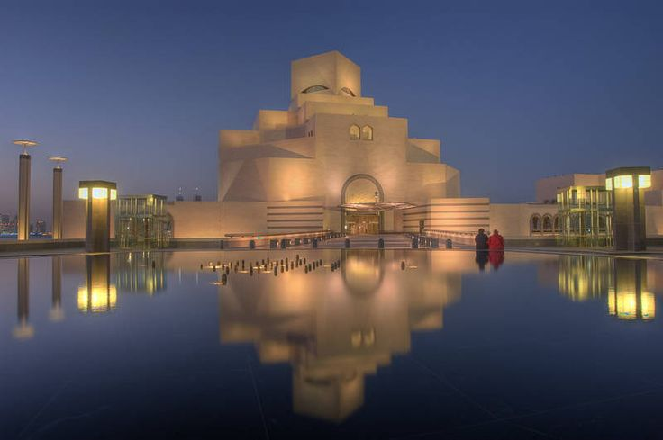 Museum of Islamic art is said to be a must-see when in Doha. Unfortunately it was closed when we were there.