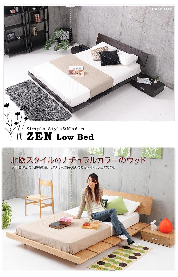 Casa Hils Floor Bed Low Bet North Europe Bed Frame Double Bet Woodenness Bed Bet Frame Floor Bed Only As For Double Bed Double Size Zen Low Bed Frame With Lar