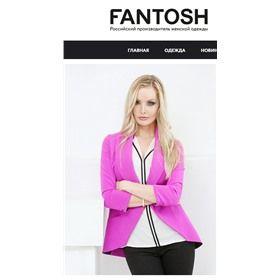 FANTOSHJ  Яркая одежда от Российского производителя! СУПЕР модели