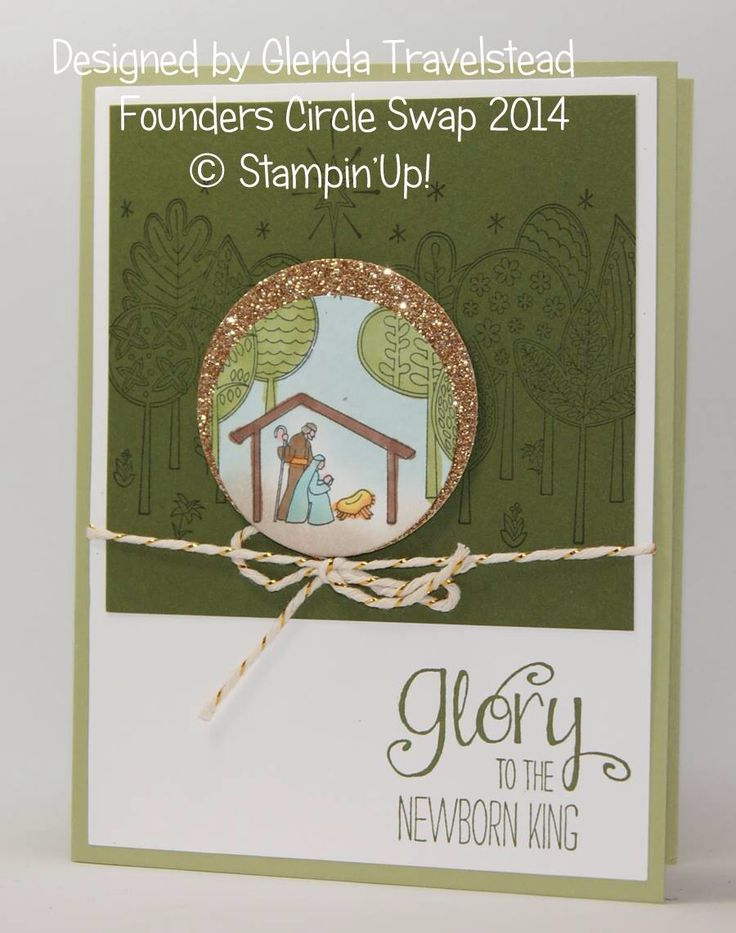 Stampin' Up! Christmas... pic only - no link