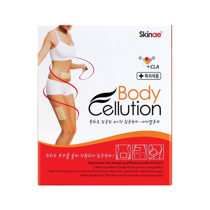 3 + free One Brand SKINAE Diet patch Fat Melting Slimming Patches 5 Sheets / Box #Skinae