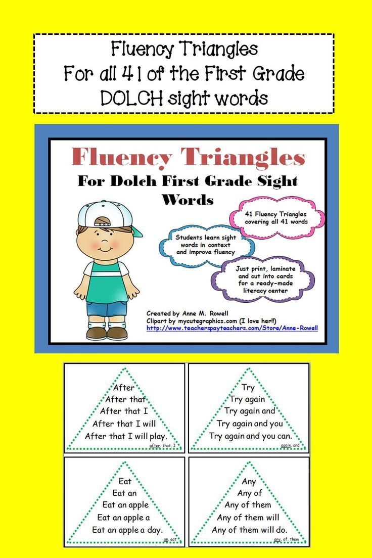 Fluency Triangles for the First Grade Dolch Sight Words.