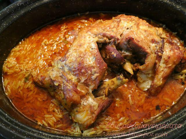 Ζουζουνομαγειρέματα: Αρνάκι γιουβέτσι στο φούρνο