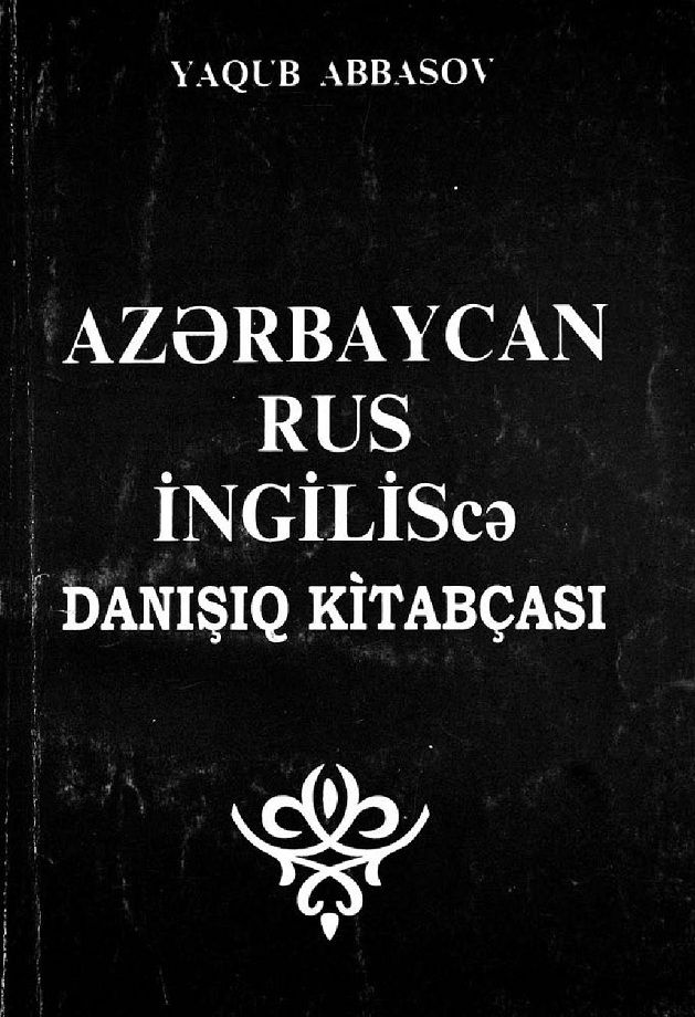Abbasov Y B Azərbaycan Rus Ingiliscə Danisiq Kitabcasi 2002 Books Ebooks Free Ebooks