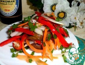Закуска из овощей в маринаде
