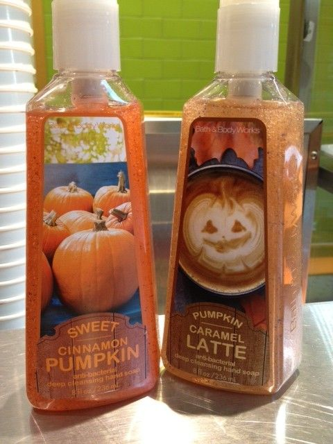 Bath and Body Works Pumpkin Soap..this is my favorite..the cinnamon pumpkin