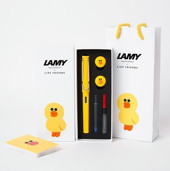 Line Friends x Lamy Sally Fountain Pen Duck Limited Edition Sealed Safari Yellow #LineFriendsxLamy