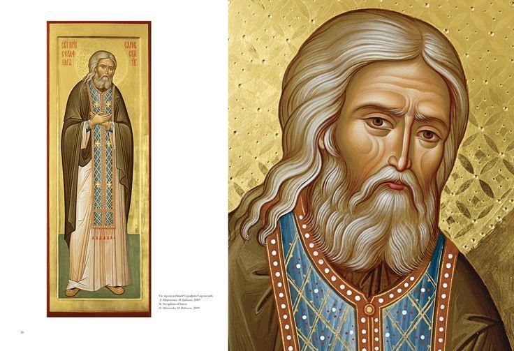 The Holy Trinity Alexander Nevsky Lavra