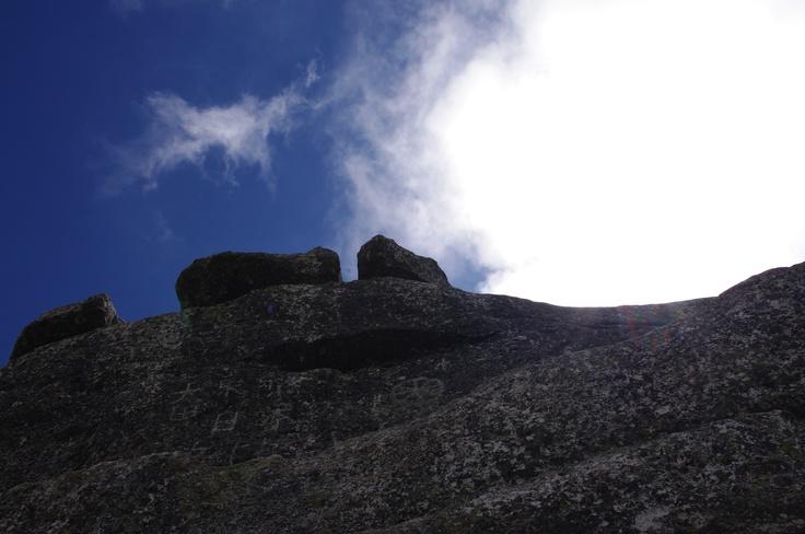 Mt.Kimpusan (金峰山) , J@pan.