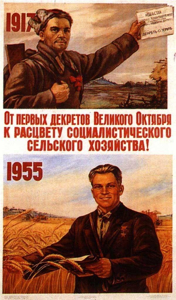 Websites with information on communism?