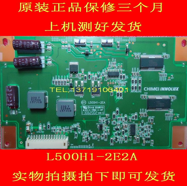 24.30$  Buy here - http://ali4b9.shopchina.info/go.php?t=32712010711 - Chi Mei screen FOR LED constant current board L500H1-2EA L500H1-2EA-C112C is used  #buyonline