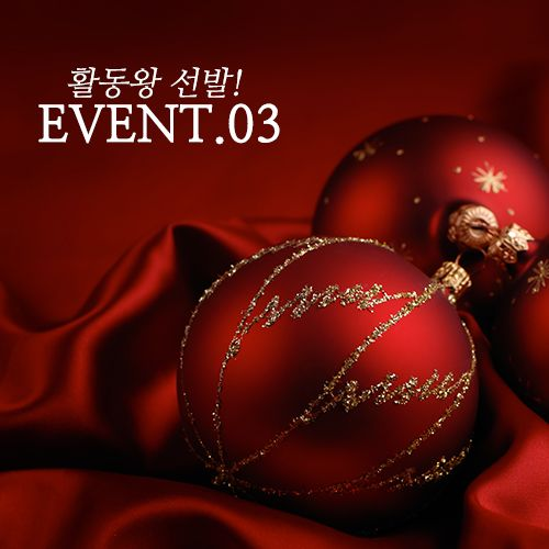 피코블럭 크리스마스 이벤트 03, 활동왕 선발! #취미 #키덜트 #DIY #피코블럭 #나노블럭 #레고 #데이트 #모델 #블럭 #이벤트 #Event