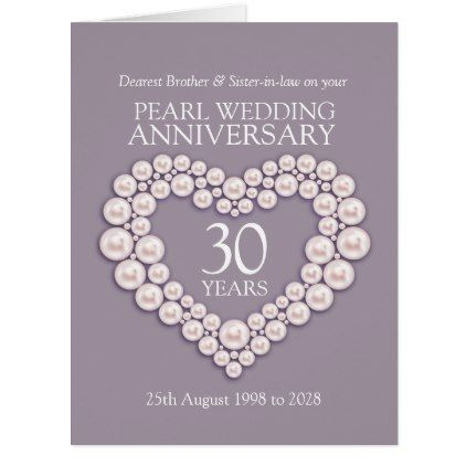 Pearl 30th Anniversary Brother Sister In Law Card Marriage Gifts