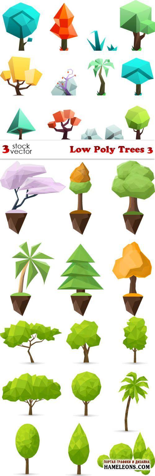Абстрактные деревья в векторе | Low Poly Trees 3