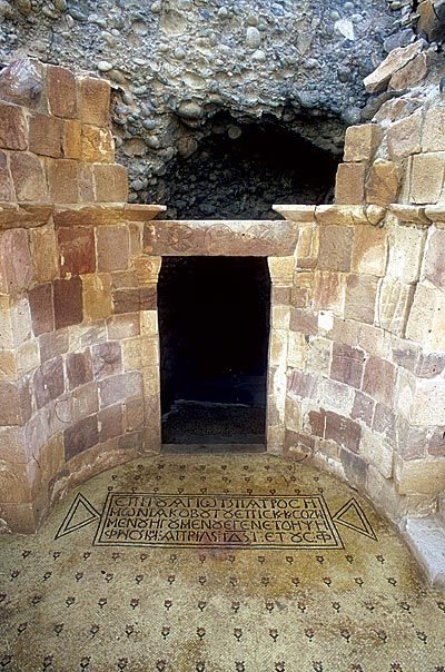 Jordan: the opening to Lot's Cave at the northern apse of the The Sanctuary of Aghios Lot and monastery in the Gor El Safi in Jordan.