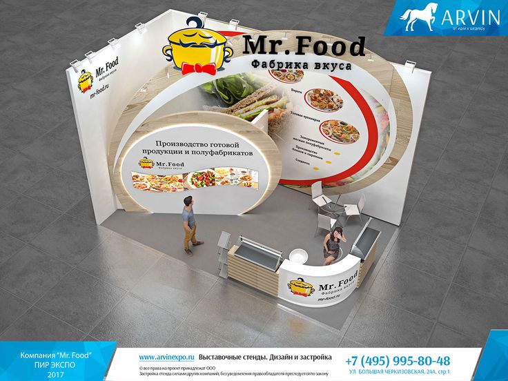 Mr.Food on Behance