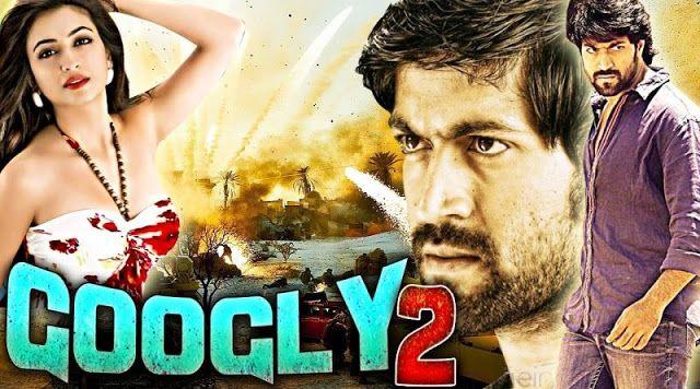 googly movie hindi ringtone download mp3