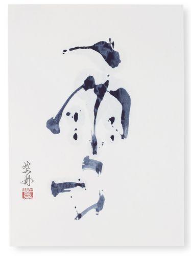 Best japanese symbols images on pinterest