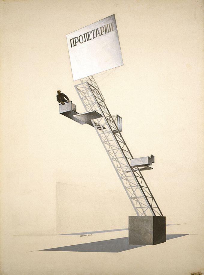 Lenin Tribune, design  1920-1924. © The State Tretyakov Gallery, Moscow. Image courtesy of Fundació Catalunya La Pedrera.