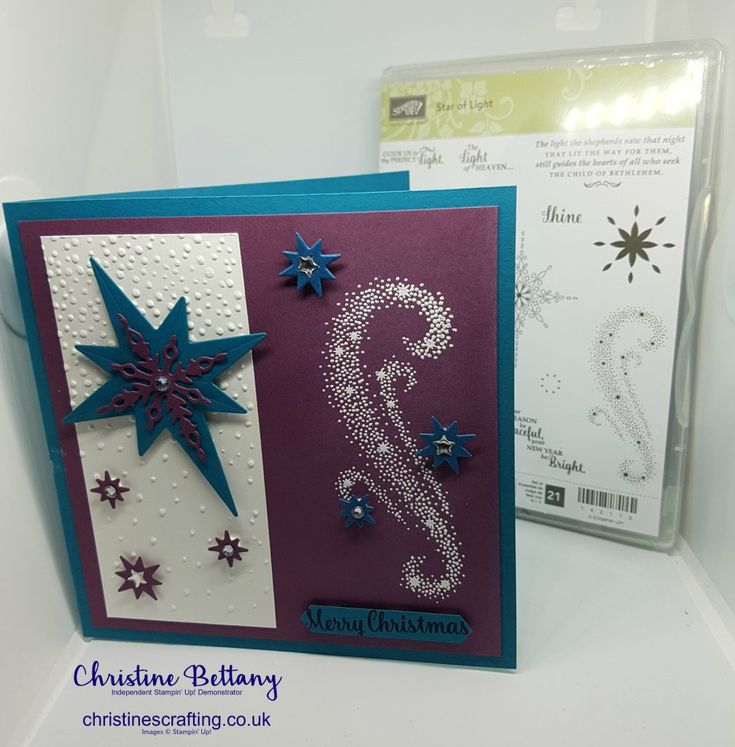 Saturday Simply Sketched Challenge No -25 – Christine's Crafting by Christine Bettany