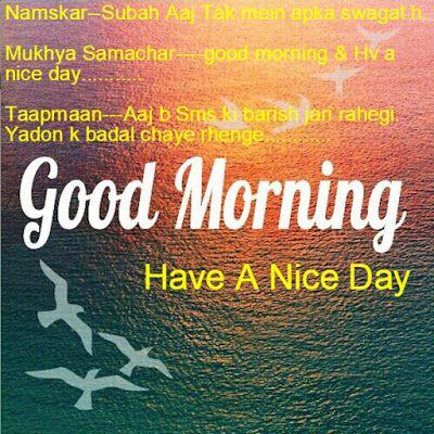 Shayari Hi Shayari: latest good morning images shayri