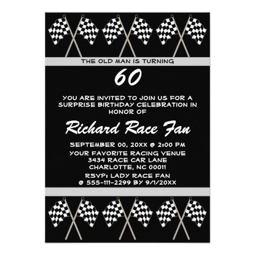 Checkered Flag Race Surprise Funny Birthday Party Personalized Invitation