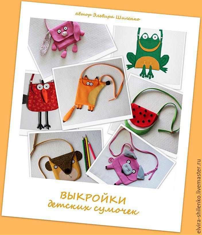 Купить ВЫКРОЙКИ детских сумочек - комбинированный, выкройка pdf, выкройка сумки, детские сумочки