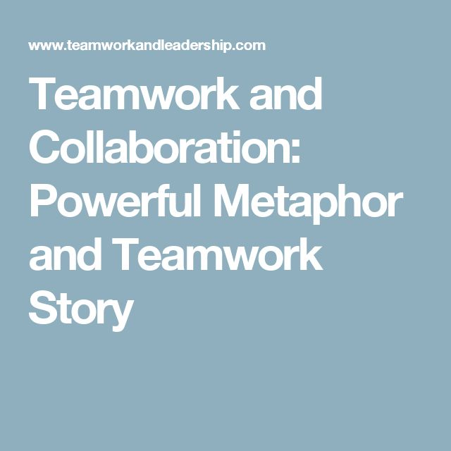 teamwork stories Inspirational teamwork quotes and teamwork quotations we've selected the very best teamwork quotes and teamwork sayings from a huge number of sources here are the greatest quotes on teamwork, from some of the most inspirational people of all time, including ken blanchard, vince lombardi, henry ford, michael jordan, and ralph waldo emerson.