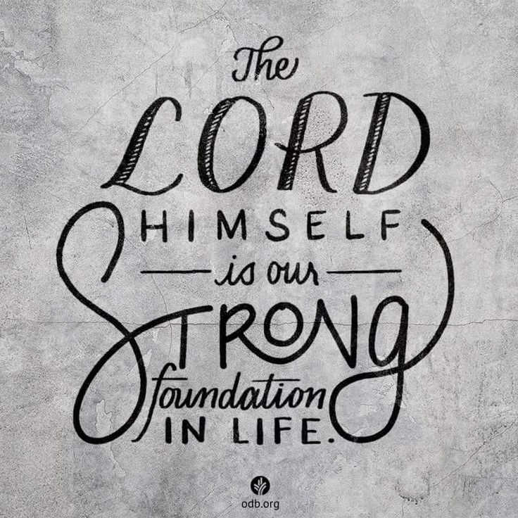 Amen! [The Lord] will be the sure foundation for your times, a rich store of salvation and wisdom and knowledge; the fear of the Lord is the key to this treasure. (Isaiah 33:6)