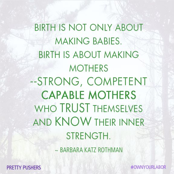 Funny Birth Quotes
