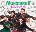 Monsterhit - Benny Vreden (2017) De Monsters willen niets liever dan muziek maken. Dus als Manager Goudstra de groep ontdekt en ze samen mogen werken met megapopulaire popgroep De Hero's, zijn ze dolblij. De Hero's zijn echter stikjaloers. Bovendien mag niemand weten dat De Monsters ook in het echt monsters zijn in plaats van verklede rocksterren. Hoe loopt dit af? Lees meer... #musicalgroep8 #eindmusical #bennyvreden