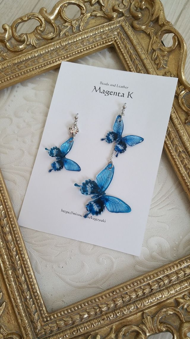 clear - royal blue  butterfly set