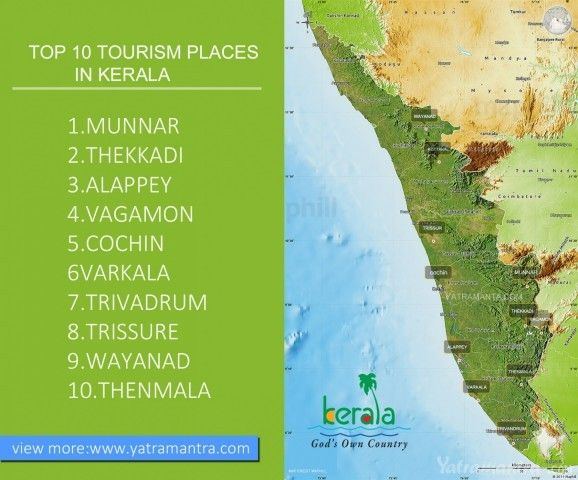 Kerala Tourist Places Map Place Pinterest Tourist Places And Kerala