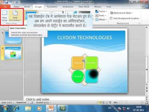Learn Computer Education in Hindi | M S PowerPoint 2010 : Add Theme and ...