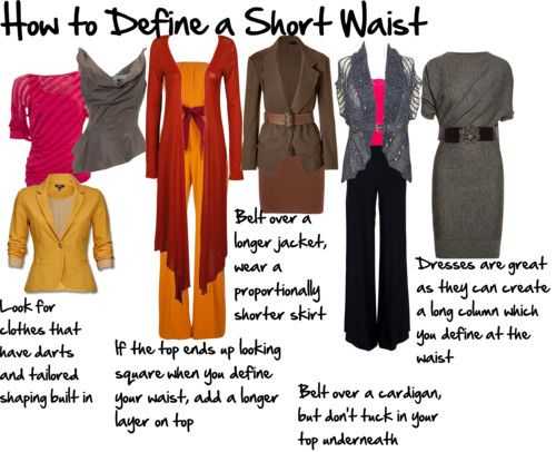 How to Define a Short Waist Proportion – dress the body in thirds rather than halves. Dress it in longer rectangles, rather than squares or wide rectangles. When you have a short waist, emphasizing it can make you look boxy if you're not careful- 1. Belt at the waist, but don't end your tops at that point. 2. A collar can appear to elongate the length of your upper body. Silhouette – - waist definition - fabrics that drape without clinging and skim your curves - add jewellery to your wrist