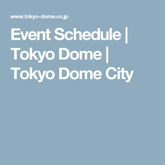 Event Schedule | Tokyo Dome | Tokyo Dome City