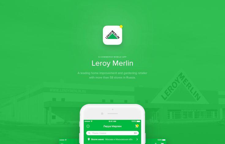 Leroy Merlin App On Behance App Leroy Merlin
