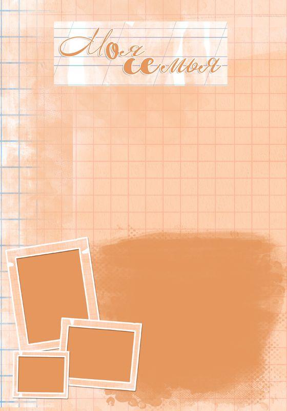 2.jpg (560×800)