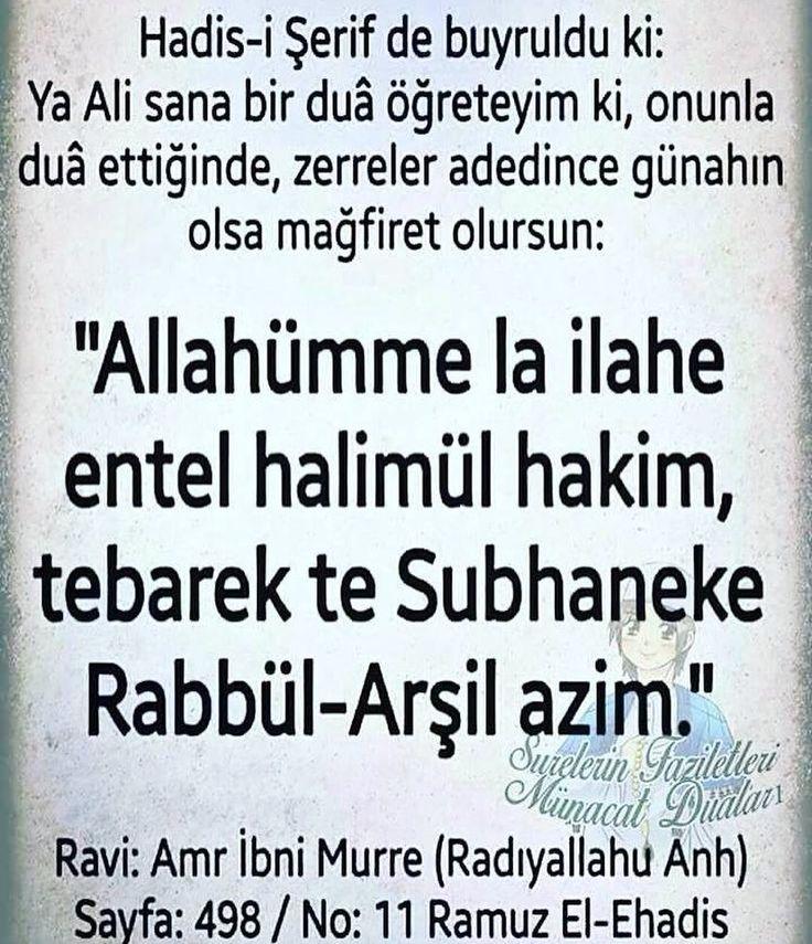 #hz. #Ali #hzali #dua #hadisişerif #ramuzelehadis #sahife #9 #dualarınıza #bizleri 'de #katın ❤️