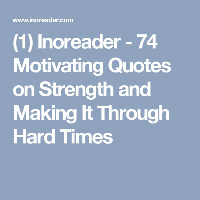 17 Best Quotes On Strength On Pinterest