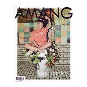 AMANG (韓国雑誌) / 2017年5月号 [韓国語] [海外雑誌] 韓国音楽専門ソウルライフレコード - Yahoo!ショッピング - Tポイントが貯まる!使える!ネット通販
