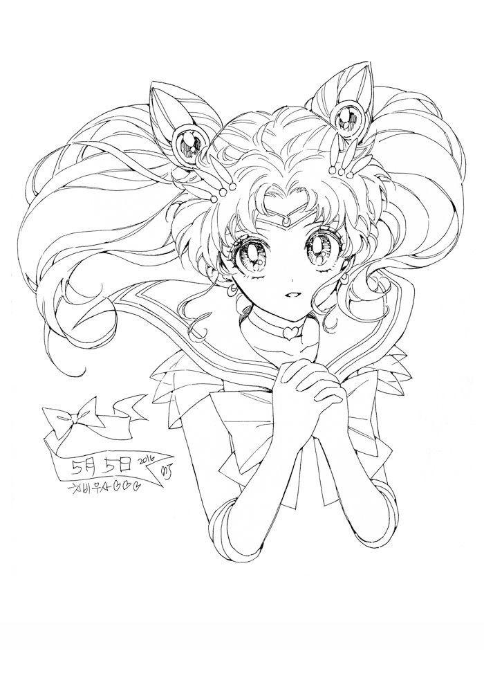 Chibiusa (chibi moon) FAN ART   sailor moon   Pinterest   Sailor ...