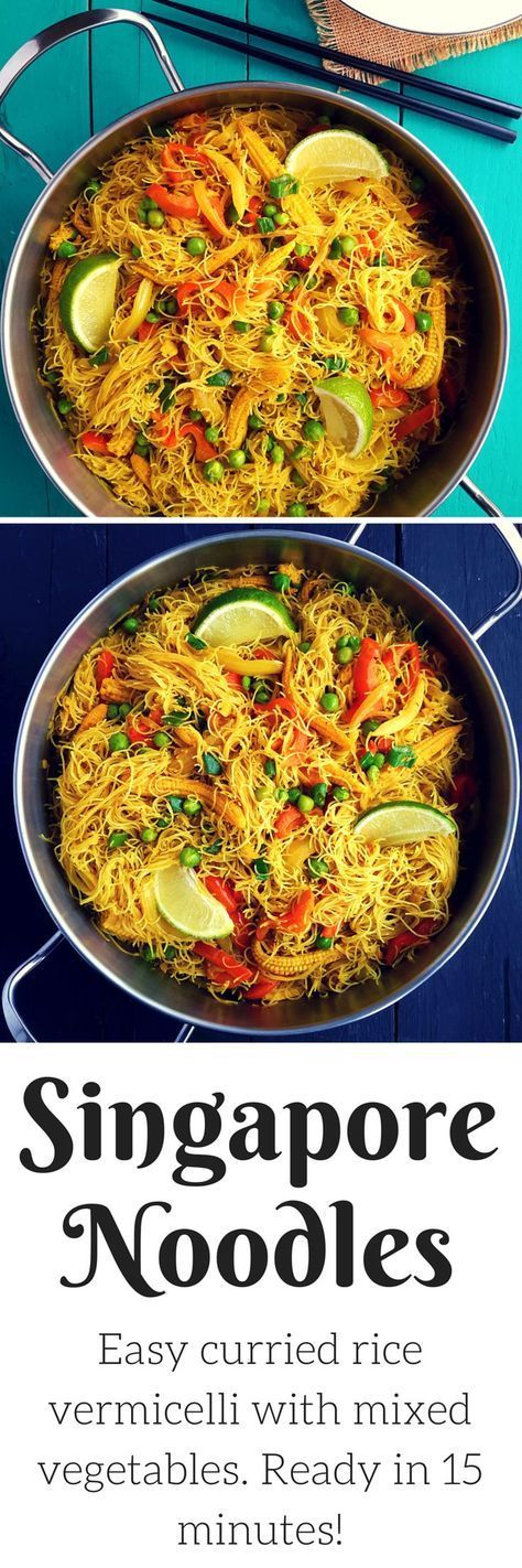 Singapore noodles are a great vegetarian/vegan lunch or dinner ready in an instant! Curried rice vermicelli noodles packed with a mix of veggies.